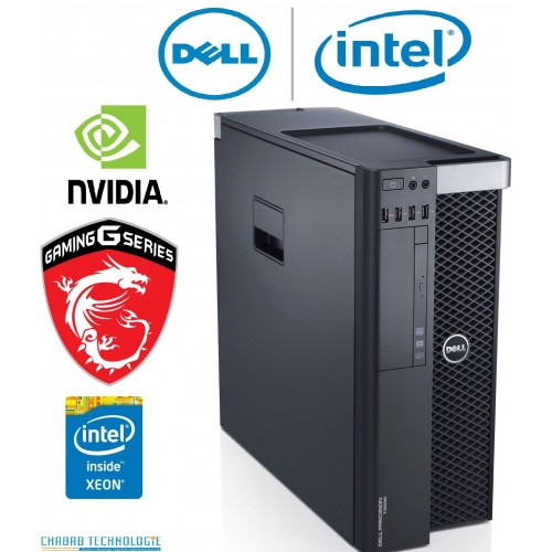 station gamer Hybrid dell and MSI GTX 1050Ti